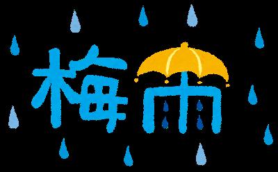 【7/4号・7/8号】各媒体 特集ラインナップ☆